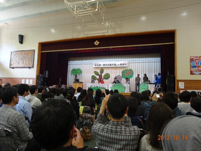 にち10公開放送 2012 in 檜原村 ...